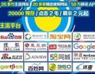广州腾讯新闻广告公司电话是多少?有联系方式吗?