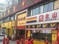 长江市场主干道北山超市下面40平米4000每月
