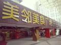 地铁旺铺知名品牌入驻租金稳定收益-长江国际购物中心