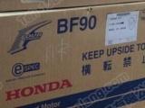 本田4冲程90马力船外机 ,快艇外挂机, 本田发动机配件
