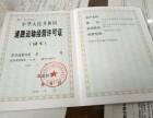 北京各区道路运输许可证审批 客服 高峰