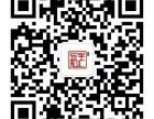 河南科技大学自考(专升本)