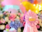 七夕情人节氛围装饰求婚答谢宴气球布置氦气球