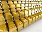 菏泽回收黄金珠宝玉石