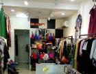 联丰路 服饰鞋包 商业街卖场