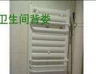 大同水暖维修,水管 水龙头 马桶 阀门漏水维修安装