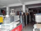 江门二手旧货市场回收二手家私家用电器