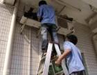 杭州上城区延安路空调维修师傅河坊街清河坊空调维修加氟