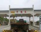 A2.南京-全国长途代驾