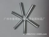 M3 M4通孔压铆螺母柱