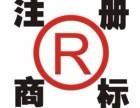 商标注册纯文字和图文结合,哪个好?