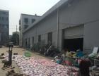 城西中小企业园D区 厂房 650平米