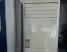 高价回收空调,空气能,洗衣服,电冰箱,等大型工程