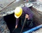 较低价 专业疏通下水道清理化粪池 可长期优惠承包