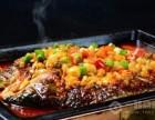 韩鱼客烤鱼加盟前景如何