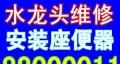 青岛专业楼顶防水 阳台防水 屋面防水 窗台防水