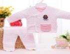 摩可拿婴儿服饰 诚邀加盟