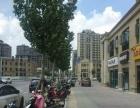 东区和平上东沿街餐饮小吃快餐店急转彭城快讯