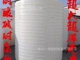 锦州盘锦10吨化工塑料桶 8立方减水剂桶5吨塑料储罐3吨大桶