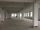 急租瑞安罗凤厂房、三楼1240平米、价格15块