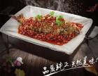 餐饮品类有哪些?烤鱼遍地开花,烤鱼品类如何升级?做出差异化!