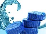 散装沃姆清洁剂 家庭特惠装厕所马桶除臭剂 蓝泡泡自动洁厕灵53g