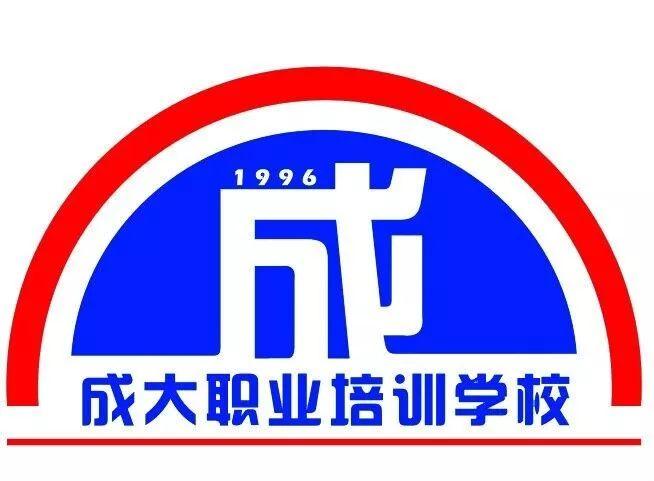 重庆南坪计算机一级单带,重庆计算机一级辅导班