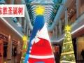 张家口大型圣诞树工厂 钢构圣诞树 商场圣诞美陈