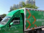 三米箱式小货车拉货