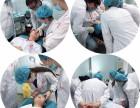 青岛微整形培训技术-专业微整形手术培训学校