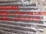 SNCM447合金结构钢、高强度硬钢