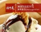 福祺道特色鱼火锅