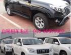 大兴区SUV越野车途观途胜租赁,帕萨特商务别克,皮卡车租赁