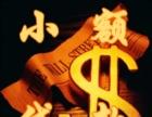 广水车辆抵押贷款公司