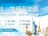 武汉考研法语哪家比较好A互信则互惠,相合则相得
