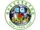 国际希望情商教育乐园加盟