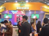 GFE2021第42届广州国际教育加盟展