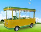 移动美食车 买电动四轮餐车在哪买更划算