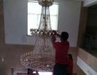 专业清洗灯具,擦拭各种、水晶灯、吊灯公司