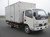 货车出租 拉货送货全市承接业务