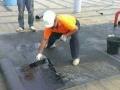 屋面防水,外墙防水,高压注桨,房屋补漏