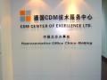 北京灯箱最低价展架背景形象墙最低价格标牌条幅锦旗奖牌户外广告