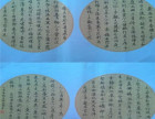 惠州惠东县江北靠谱的惠州惠东县书法培训机构质量是墨韵的致胜