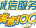 广州疏通马桶下水道-维修马桶漏水--拆装马桶-维修厕所反臭