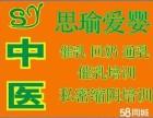 广州催乳师,南海催乳师,九江催乳师,佛山催乳师