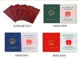 黑龙江哈尔滨专升本-成人高考-学历提升