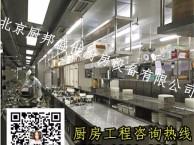 北京咖啡店全套设备 咖啡店后厨设备安装