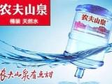 番禺市桥农夫山泉水店桶装饮用水19升矿泉水送水站