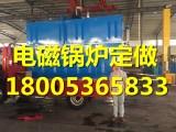 鲁贯通电加热大型硫化罐价格公道