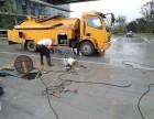 高新区24小时专业疏通家庭管道 马桶疏通 改管好多钱电话